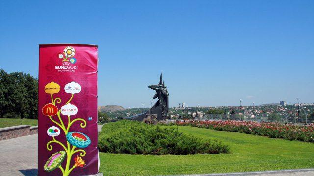 Евро-2012. Украина. Часть 2