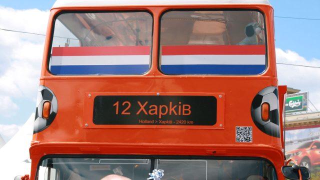 Евро-2012. Украина. Часть 1
