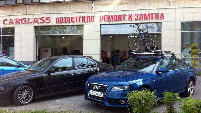 Audi A4. ТО-90000