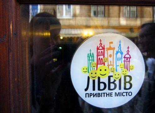 За чудесами едем сами. Киев-Львов-Карпаты